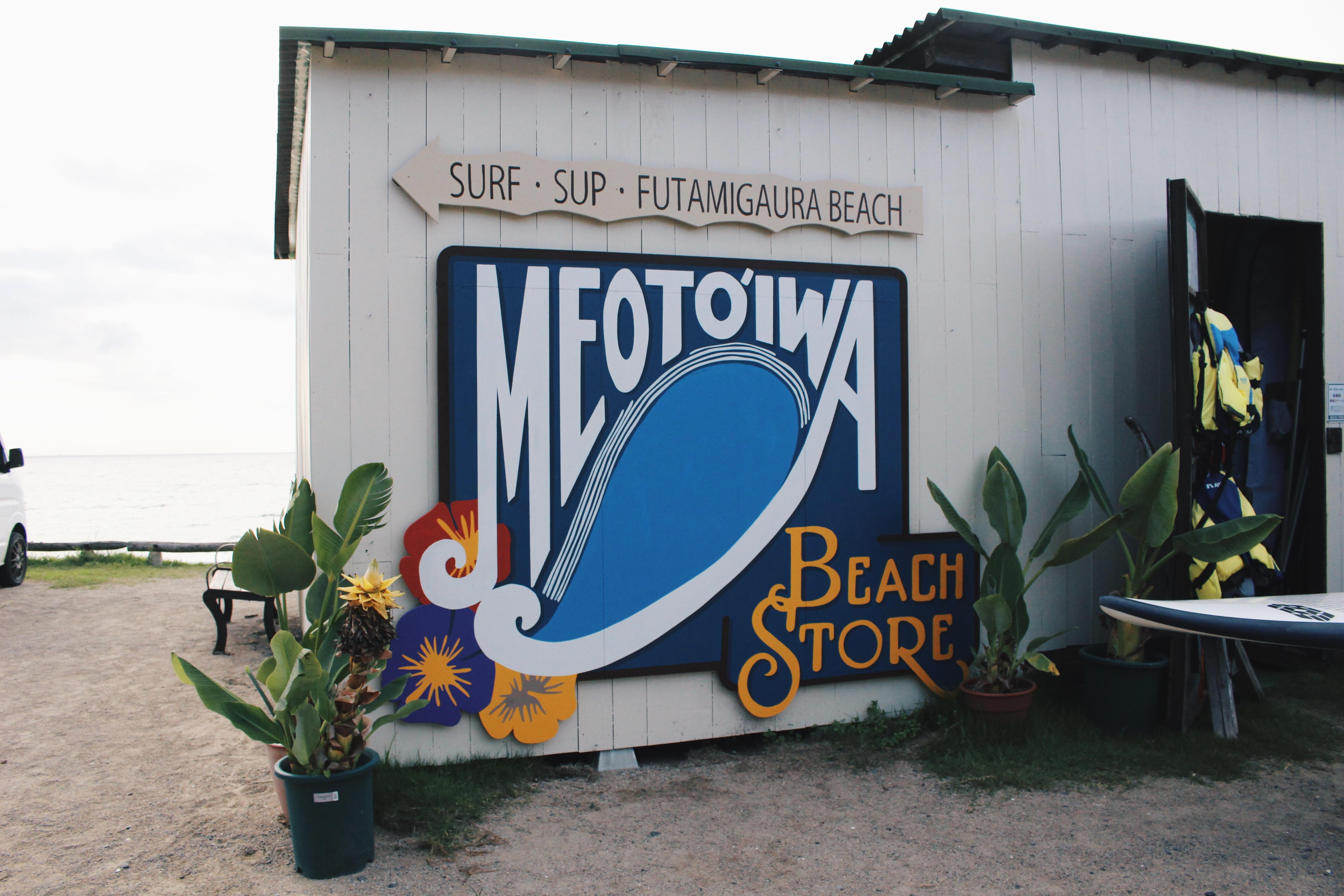 beachstore-itoshima8