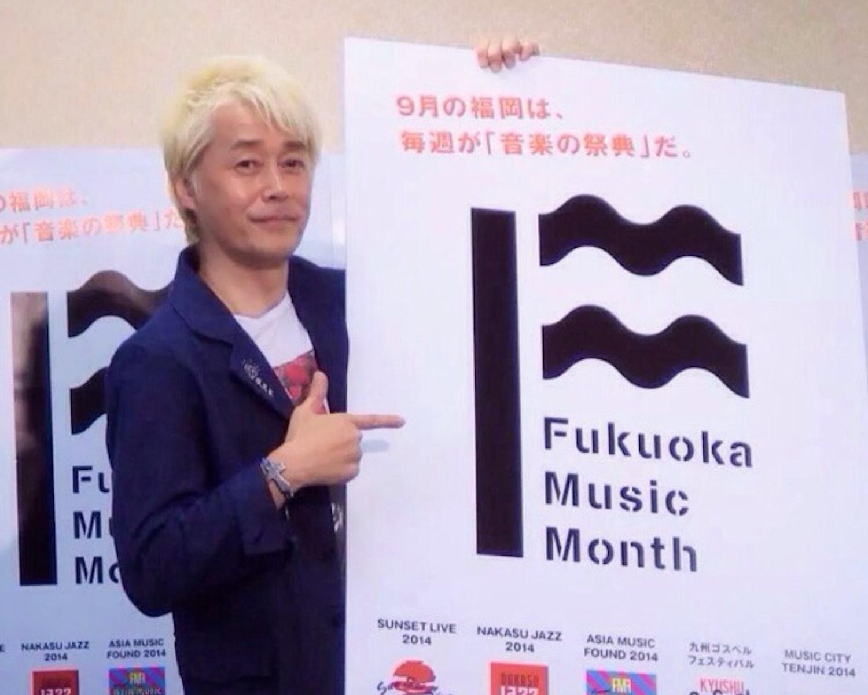 fukamachikenjirou-pro1